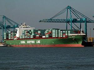 CSCL America IMO 9285990 , at Port of Antwerp, Belgium 11-Oct-2005.jpg