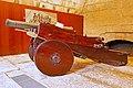 Cañón transportable en el museo militar de Almeida.jpg