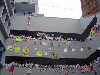 Sardar Patel Vidyalaya - Image: Campaigning