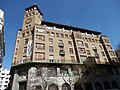 Casa Joaquin Costa 1 Zaragoza 1.jpg