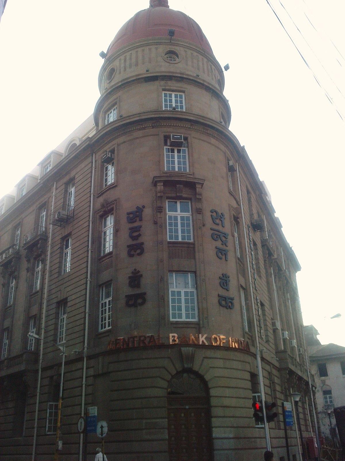 bank of india mumbai service branch address