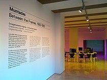 Centre d'Estudis i Documentació MACBA- Muntadas.JPG