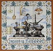 Ceràmica, 12 (Rajola de València). Espai públic d'Alginet.jpg