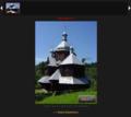 Cerkiew w Hoszowie Bieszczady 1299060945639.png