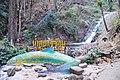 Chae Son Waterfall (29881758691).jpg