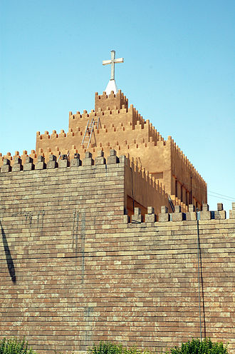 Erbil - Chaldean Catholic Cathedral of Saint Joseph in Ankawa, a suburb of Erbil