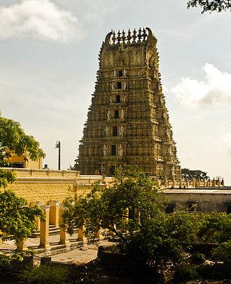 Chamundeshwari Temple - The gopura