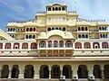 Chandra Mahal, City Palace, Jaipur.jpg
