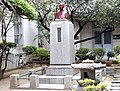 Chang hwa bank headquarters and museum 4-cathypeng81.jpg