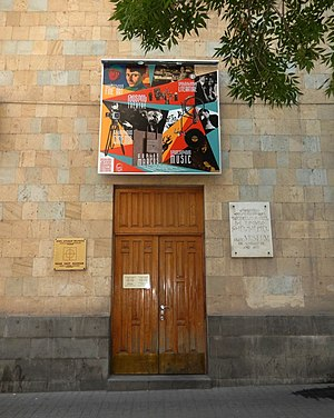 Charents Museum of Literature and Arts 1.jpg