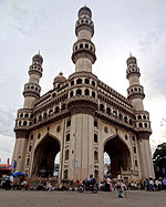 Charminar-Pride of Hyderabad.jpg
