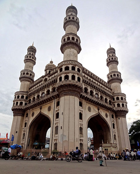 सञ्चिका:Charminar-Pride of Hyderabad.jpg