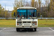 ПАЗ-4234 — Википедия