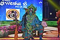 Chhau - The Dance of the Masks 01.jpg