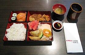 A bento consisting of salmon sashimi chicken teriyaki and gyoza served in a Japanese restaurant in Jakarta. & Bento - Wikipedia Aboutintivar.Com