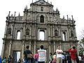 China - Macau 7 (147385066).jpg