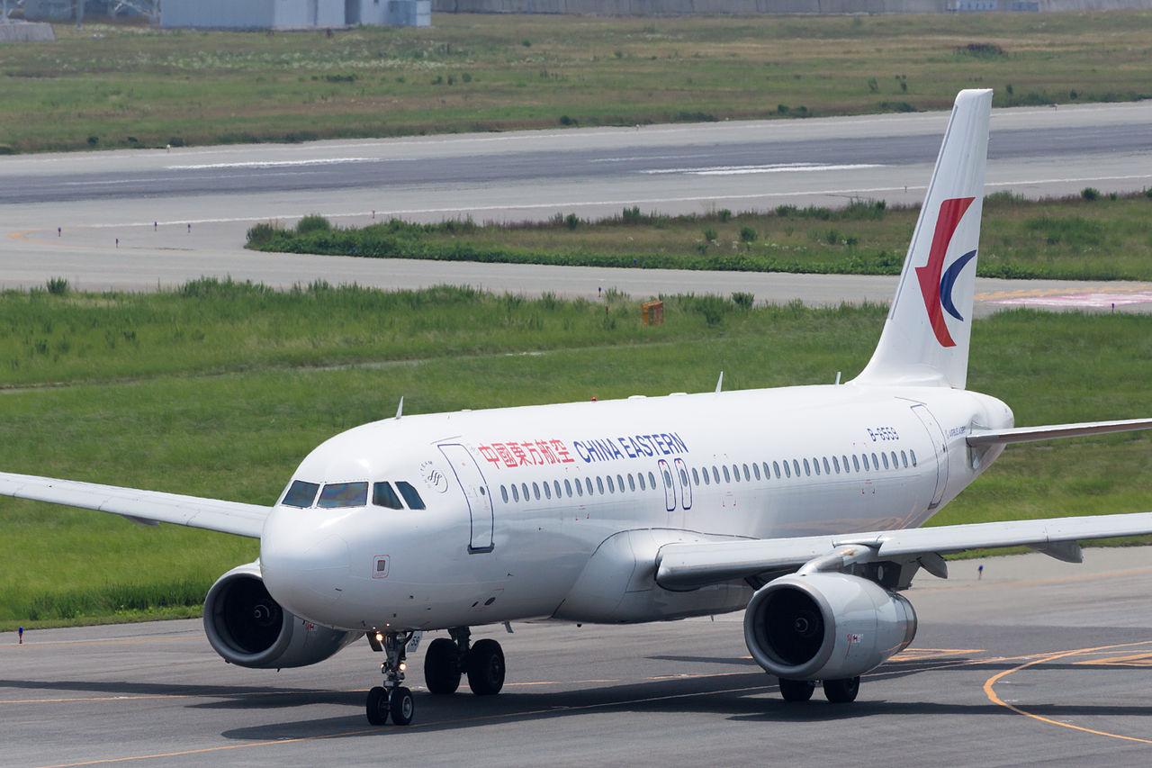 File china eastern airlines a320 200 b 6559 19220118369 jpg wikimedia commons - China eastern airlines vietnam office ...