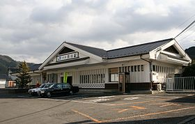 Image illustrative de l'article Gare de Chūgoku-Katsuyama