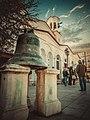 Church Of St John Russian Evia Greece (131487337).jpeg