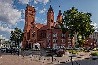 Minsk Capital of Belarus