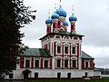 Church of St Dimitry on the Blood.jpg