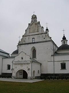 Letychiv Urban locality in Khmelnytskyi Oblast, Ukraine
