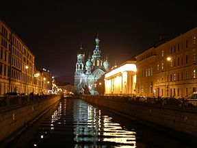 Church of the Saviour on the Blood at Night, St. Petersburg, Russia.jpg