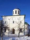 Churches of the Nativity of the Theotokos (Volokolamsk) 35.jpg