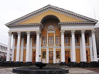 Rodina Cinema, Ufa