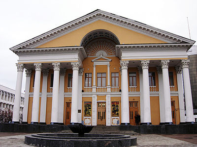 Cinema Theatre Rodina (Ufa).jpg