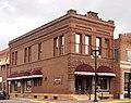 Citizens' National Bank, Worthington MN.jpg