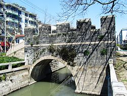 City wall of Jiading 08 2014-03.jpg