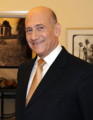Clinton and Olmert 2009 (cropped 2).png