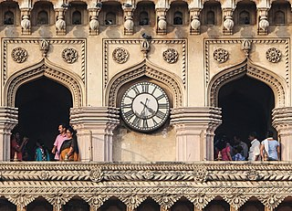 Clock of the Charminar.jpg