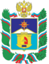 Coat of arms of Kislovodsk