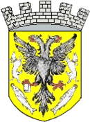 Coat of Arms of Lanark.png