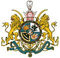 Coat of Arms of Pahlavi dynasty and Iran.jpg