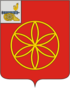 Coat of arms of Rudnyansky District