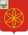 Coat of Arms of Rudnya rayon (Smolensk oblast).png