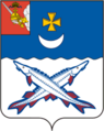 Coat of arms of Belozersky District, Vologda Oblast.png