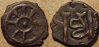 Panchala - Image: Coin of Achyuta