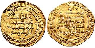 Abul-Musafir al-Fath Sajid amir
