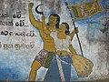 Colombo gaffiti (Sri Lanka) (5308199395).jpg