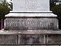 Confederate Memorial Romney WV 2014 03 16 03.jpg