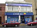 Coral - Crackenedge Lane - geograph.org.uk - 1852434.jpg