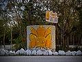 Cozumel, Quintana Roo, Mexico - Mayan Bee Sanctuary 2.jpg