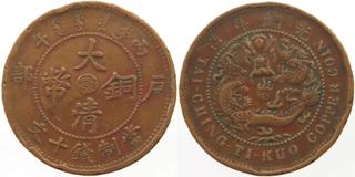 Da-Qing Tongbi
