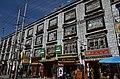 Dům ve Lhase - panoramio.jpg