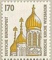 DBP 1991 1535-R - Russische Kirche Wiesbaden.JPG