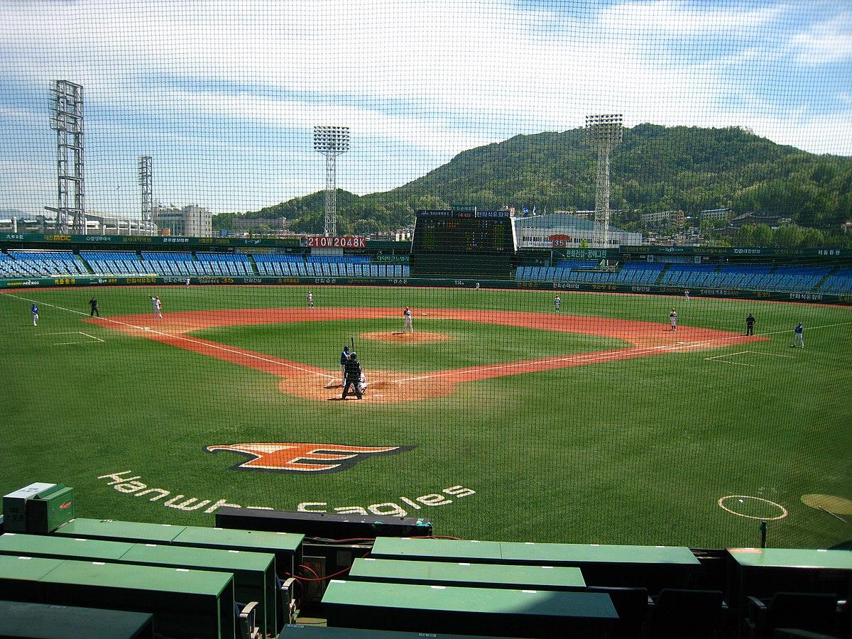 Daejeon Hanbat Baseball Stadium - Wikipedia
